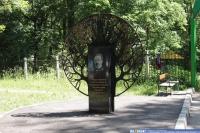 Обелиск Гузовского