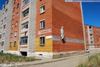 Дом 4 на ул. Сапожникова
