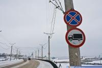 Запрет остановки и грузовых автомобилей