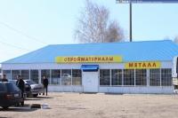 Стройматериалы - Канашская ярмарка