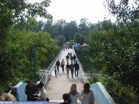 "Парк ""Лакреевский лес"", вход"