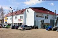 Торговый дом по ул. Полевая