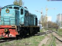 между Базовым проездом и проспектом И.Яковлева