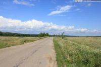 Кировская дорога