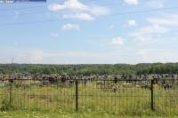 Кладбище №11