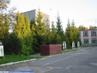 Военная кафедра ЧГУ