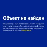 Магазин Mypads.ru