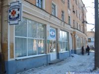 """Магазин """"Медтехника"""" на ул. Ильбекова"""