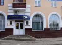 """Новый офис компании """"Чувашия Мобайл"""" открытый 7 апреля 2004 года"""
