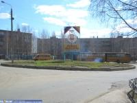 Кольцо, конечная автобусная остановка