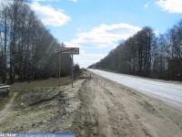 Канашское шоссе. Выезд из города Чебоксары.
