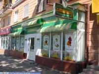 """(Закрылся) Магазин """"Хлебушко-7"""""""