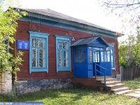 Центр занятости населения Цивильского района