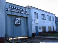 Авторемонтный завод