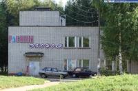 """Магазин """"Росинка-эконом"""""""