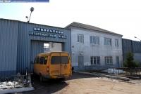 Цивильский авторемонтный завод