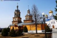 Церковь Харалампия