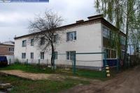 Дом 8 на улице Чернышевского