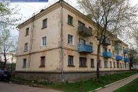 Дом 8 на улице К.Маркса
