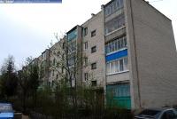 Дом 4А на улице К.Маркса