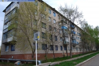 Дом 4 на улице К.Маркса