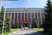 Министерство труда и социальной защиты Чувашской Республики