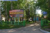 Cтанция техосмотра ИП Иголкин И. Л.