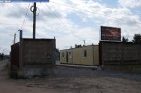 """ООО """"Сплав 21"""""""