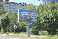 ул. Гражданская