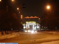 Вечерние Чебоксары
