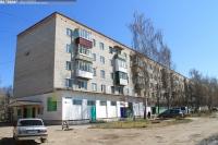 Дом 21 на улице К.Маркса