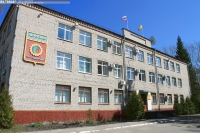 Администрация города Шумерля