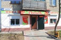 """Магазин """"Геона"""""""