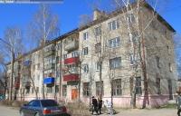 Дом 2 на улице Щорса