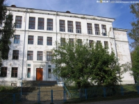 Дом 5 по улице Горького