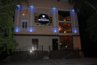 "Гостиница-ресторан ""Metropol"""