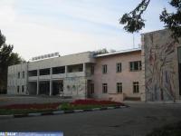 Чебоксарский аэропорт