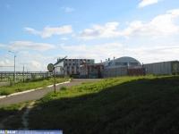 Завод Промтрактор