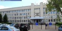 Дом юстиции