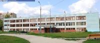 Начальная образовательная школа №2