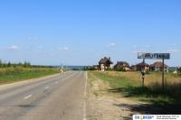 Въезд в посёлок Сюктерка