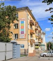 Дом 16 на улице Дзержинского
