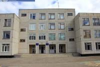 Школа №54