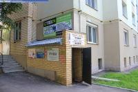 Интернет-магазин TDO24.RU