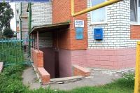 """ООО """"Управление специализированных строительных работ"""" №73"""