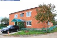 Дом 14 на улице Марпосадской