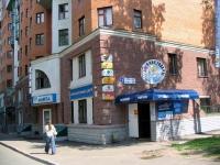 Угол дома 1 по ул. С.Михайлова
