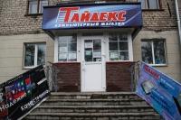 "Компьютерный магазин ""Тайдекс"""