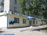 Сервис-центр ВолгаТелеком
