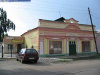 Дом 10 по улице Ленина
